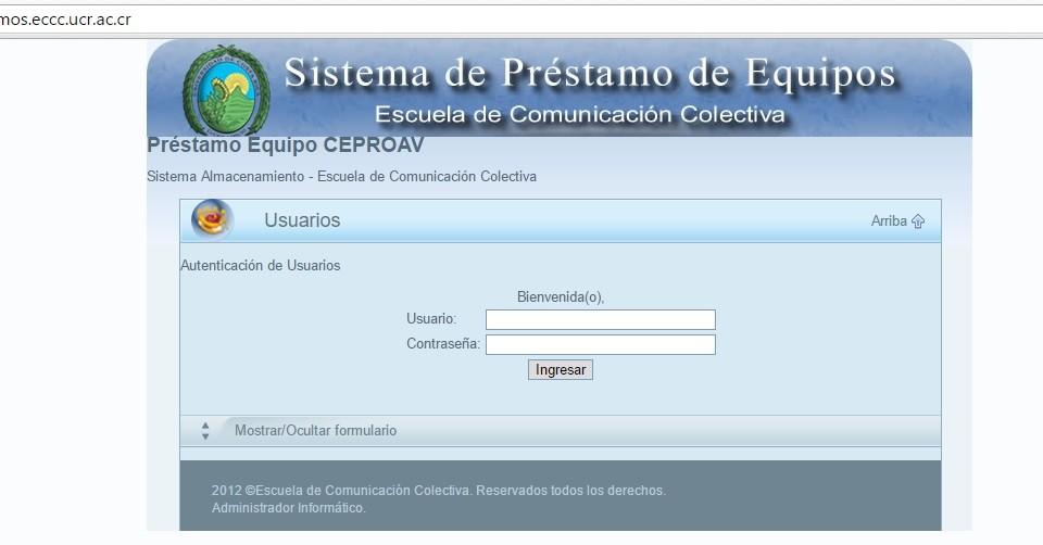 El sistema de préstamo de equipos actual de la ECCC es uno de los que se pretende incluir dentro del nuevo campus virtual de la Escuela. ECCC.